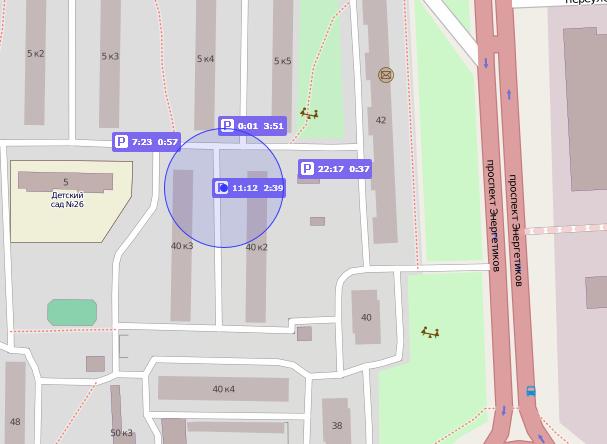 Уточнение координат стоянки по фактическим GPS данным